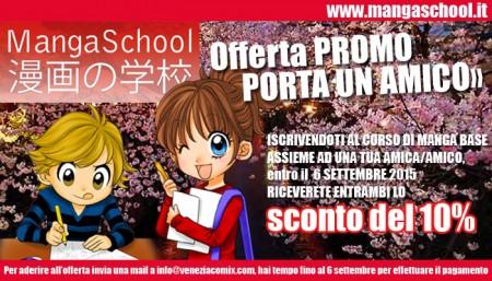 promoamico2015web