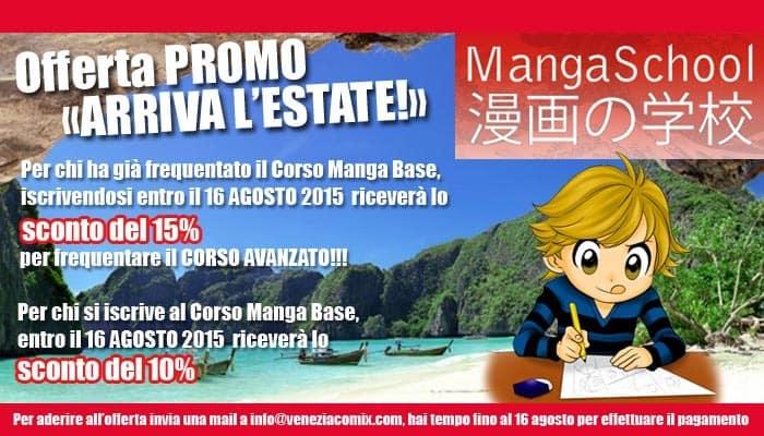 "Promozione Mangaschool ""Arriva l'estate!"""