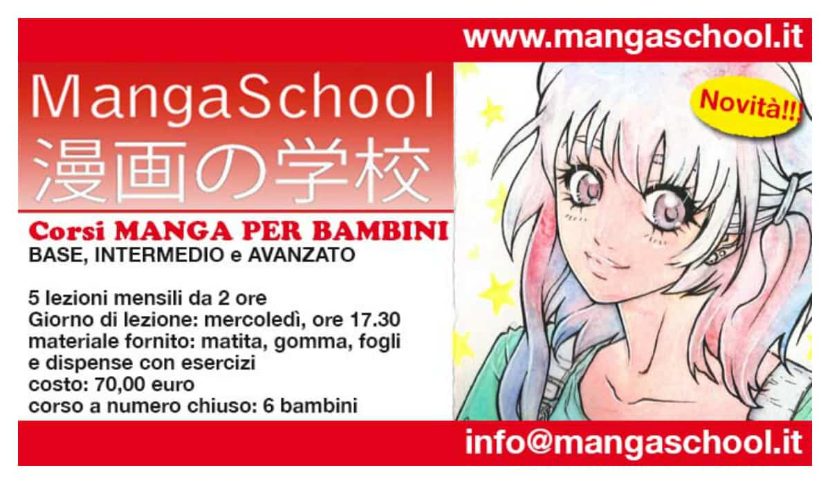 Novità: corsi Manga per bambini!