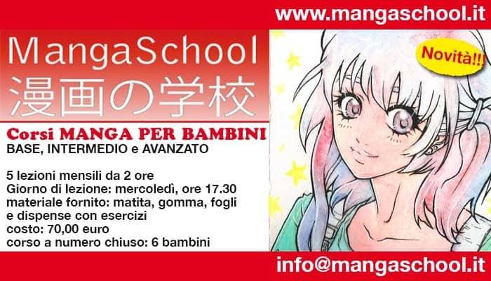 mangaschool_bambini