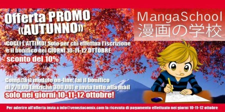 promoAUTUNNO_2015