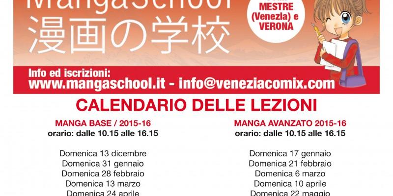 CALENDARIO LEZIONI MANGA 2015 – 2016