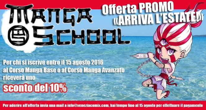 Arriva l'estate alla Mangaschool!
