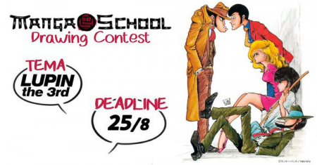 Drawing contest per il 50° di Lupin III!