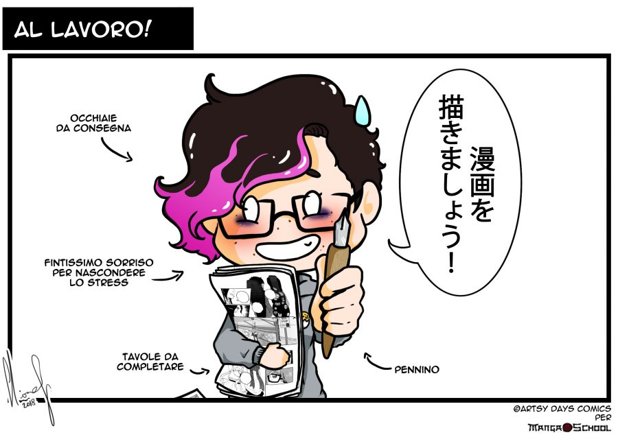 strumenti mangaka