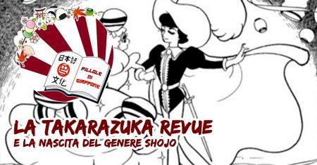 La Takarazuka Revue e la nascita del genere shōjo