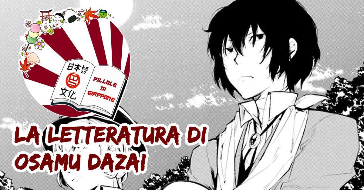 La letteratura di Osamu Dazai