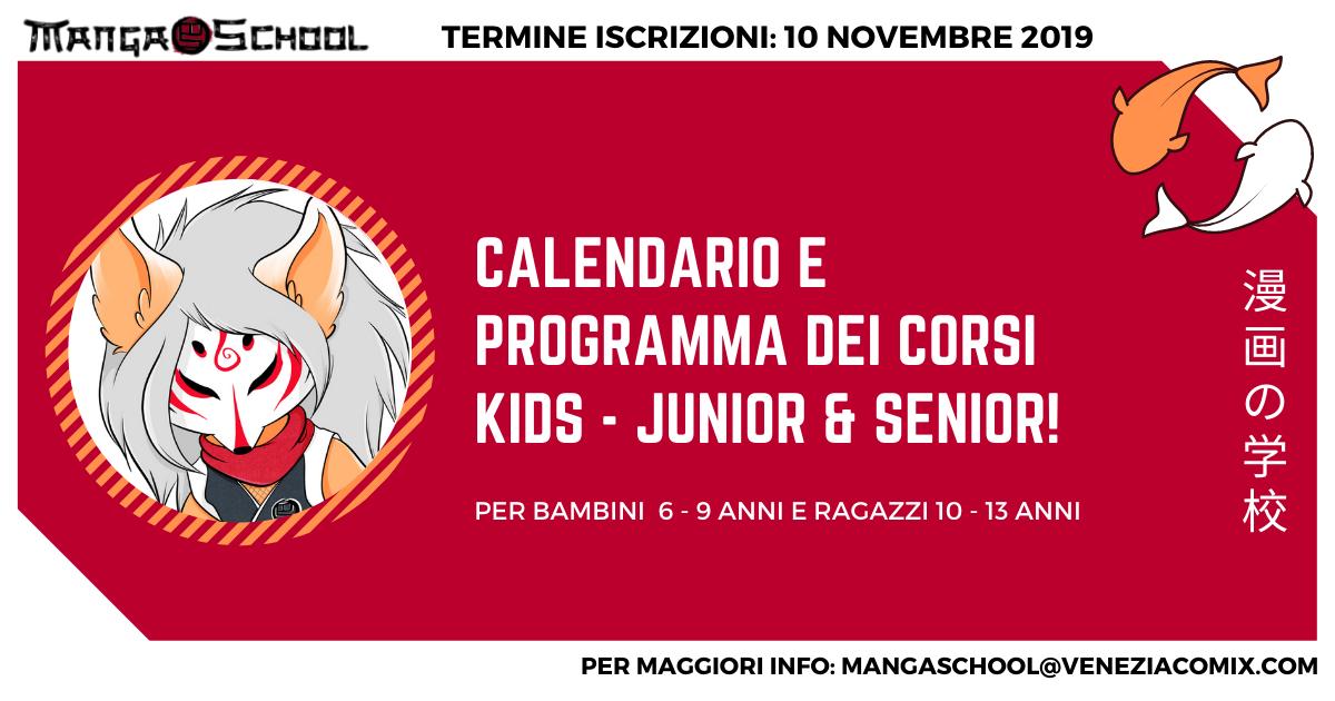 Kids – Junior & Senior [A.A. 2019 – 2020]