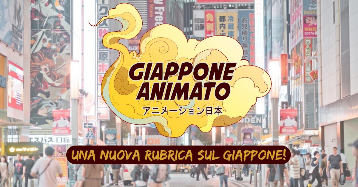 """Inizia una nuova rubrica: """"Giappone Animato""""!"""