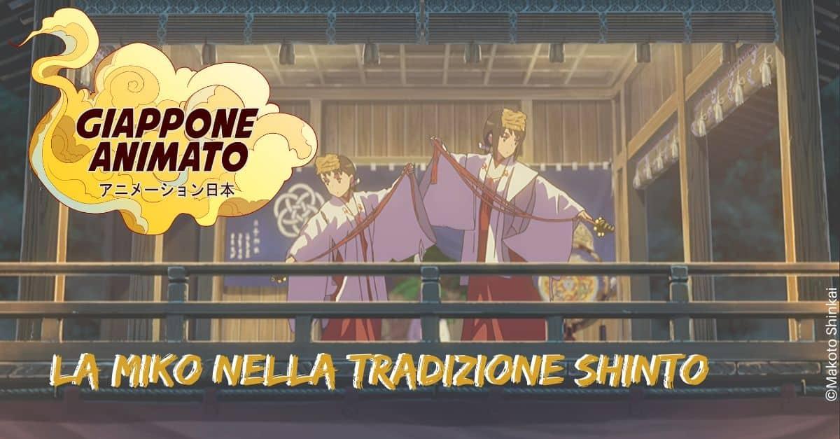 La miko nella tradizione Shintō
