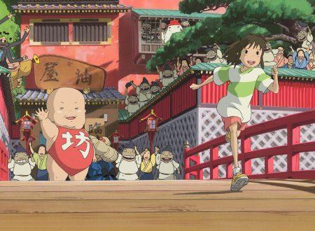 Giappone Animato
