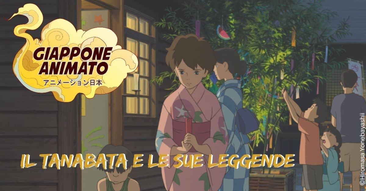 Il Tanabata e le sue leggende