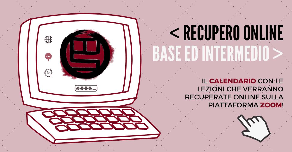 Recupero online lezioni BASE ed INTERMEDIO