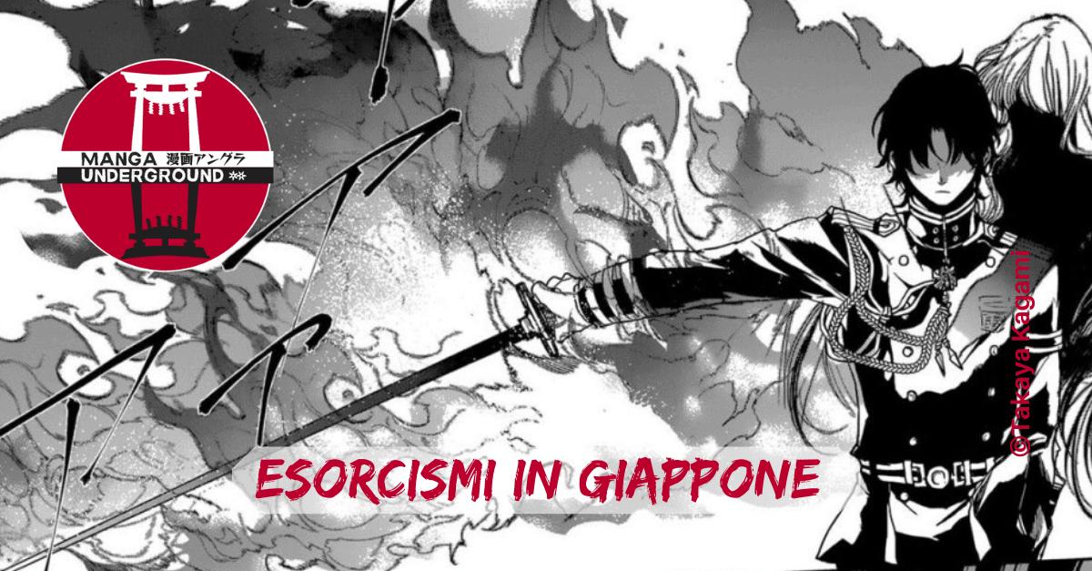 Esorcismi in Giappone